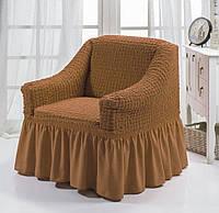 Чехол для кресла Arya Burumcuk Темно-Горчичный