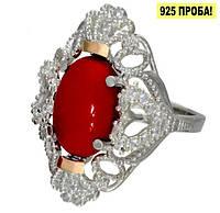 """Серебряное женское кольцо с золотыми накладками """"Джамала"""" коралл"""