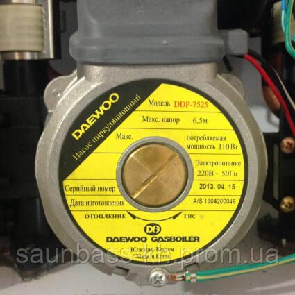 Daewoo Насос циркуляционный DDP-7525 ICH/KFC на 4 винта (ICH/KFC)
