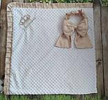 Конверт - плед на выписку и для прогулок  с  вышивкой Принцесса, фото 2