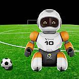 Робот футболист с пультом управления оранжевый, фото 7