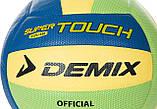 Мяч волейбольный Demix, сине/зелено/желтый, 5, фото 2