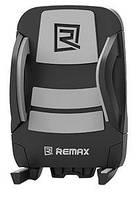 Автодержатель  Remax RM-C03 Black / Grey
