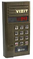 Блок виклику домофона БВД-343RCPL /Ціна з ПДВ/ Металева/БрелокEM-MarinVIZIT-RF2.1 RFID-125kHz