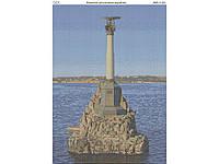 Схема вышивки бисером на габардине Памятник затопленным кораблям
