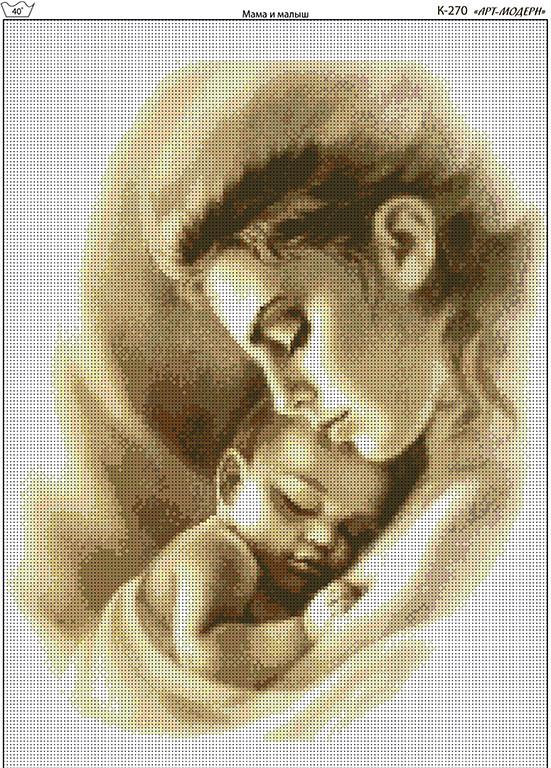 Схема вышивки бисером на габардине Мама и малыш