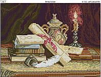 Схема вышивки бисером на габардине Вечер поэзии