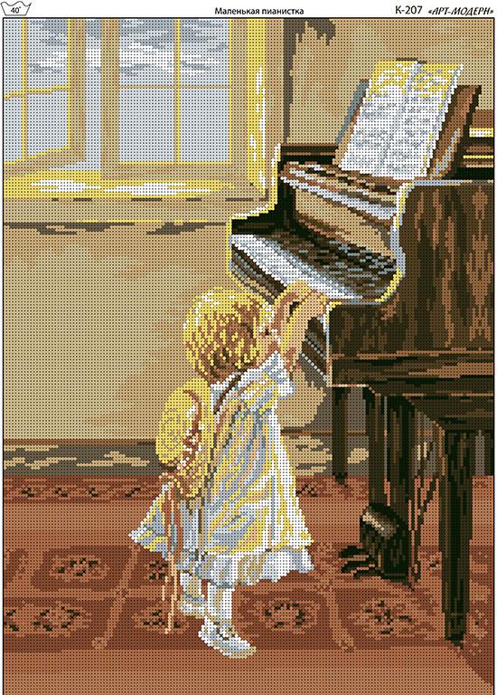 Схема вышивки бисером на габардине Маленькая пианистка