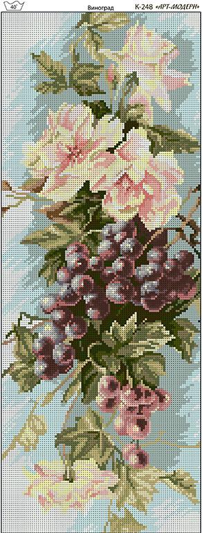 Схема вышивки бисером на габардине Виноград