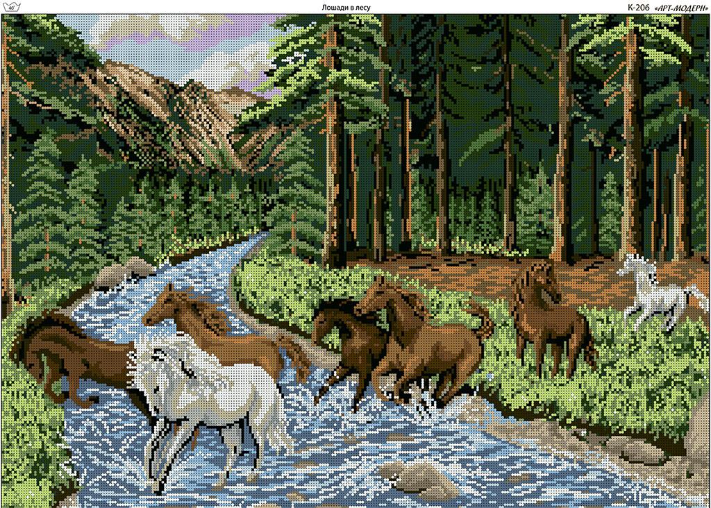 Схема вышивки бисером на габардине Лошади в лесу
