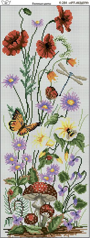 Схема вышивки бисером на габардине Полевые цветы