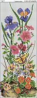Схема вышивки бисером на габардине Садовые цветы