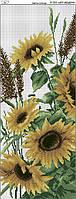 Схема вышивки бисером на габардине Цветы Солнца