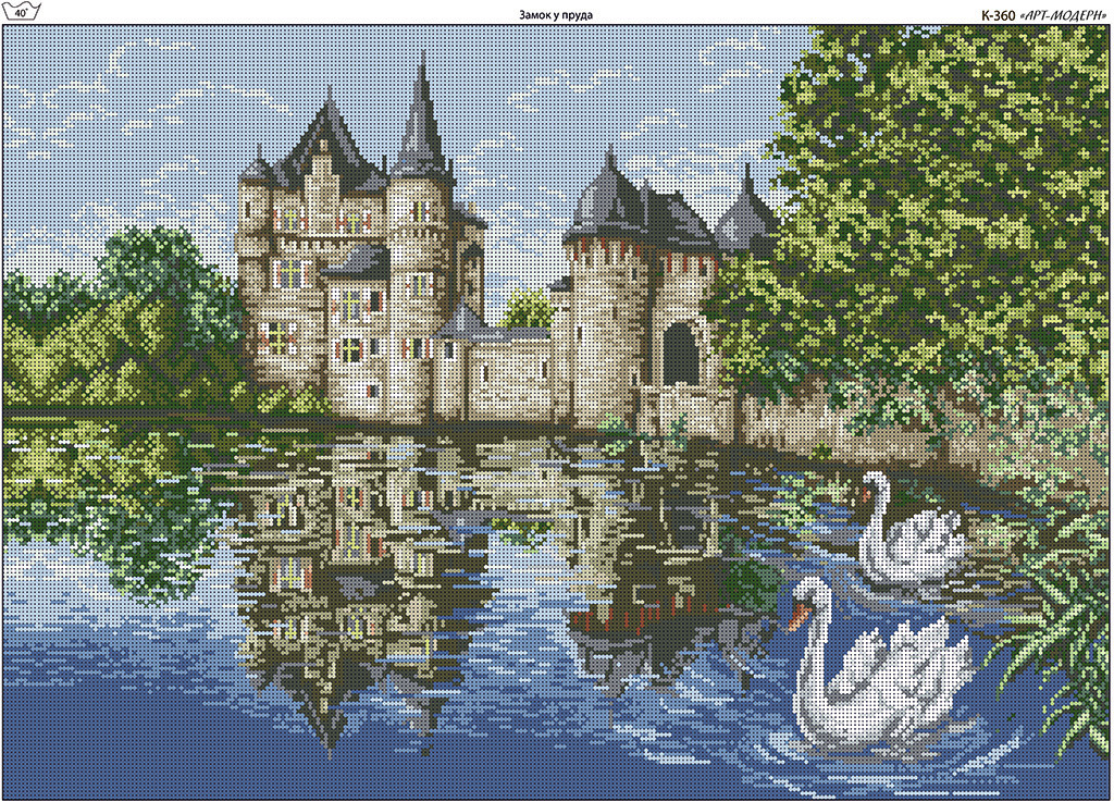 Схема вышивки бисером на габардине Замок у пруда