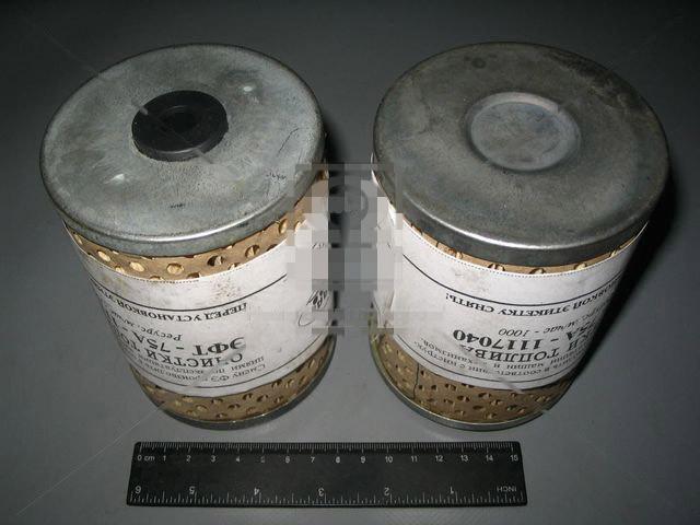 Фильтр топливный ЗИЛ 5301, МТЗ тонкой очистки (г.Ливны). ЭФТ75А-1117040