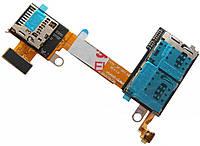 Шлейф Sony D2302 Xperia M2 Dual Sim с коннектором SIM-карты и карты памяти Original