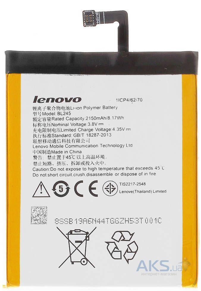 Аккумулятор Lenovo S60 / BL245 (2150 mAh) Original