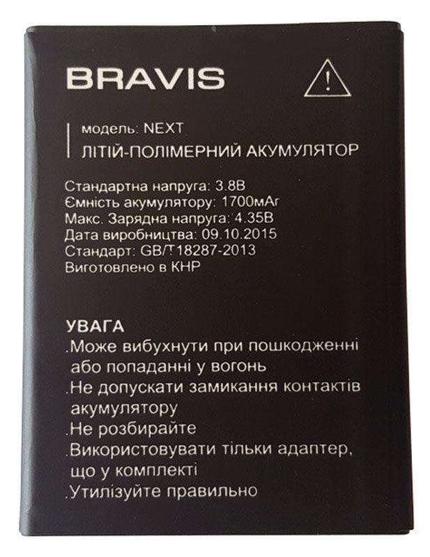 Аккумулятор Bravis NEXT (1700 mAh) 12 мес. гарантии