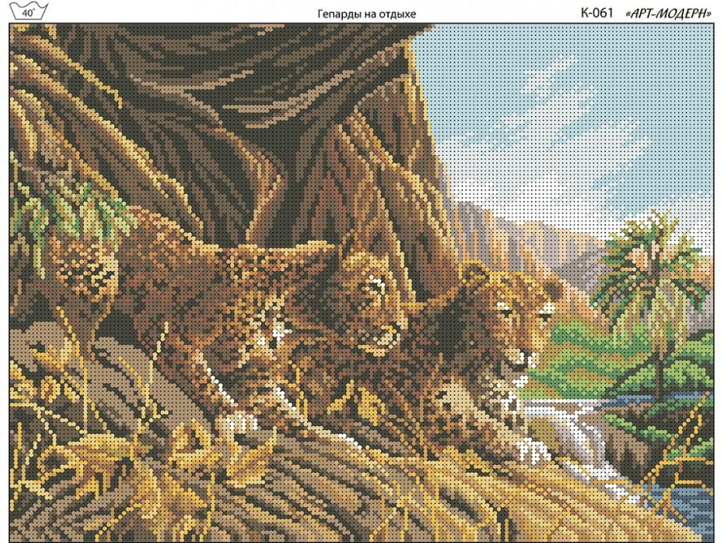 Схема вышивки бисером на габардине Гепарды на отдыхе