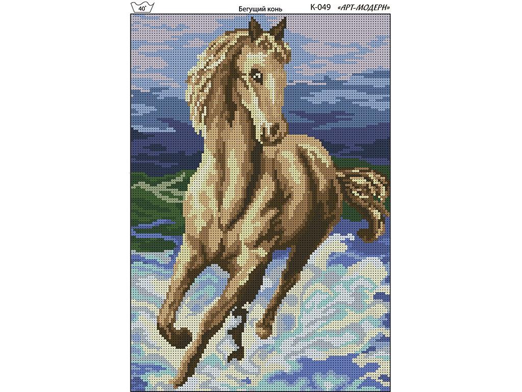 Схема вышивки бисером на габардине Бегущий конь