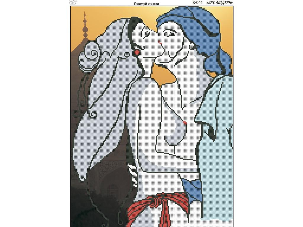 Схема вышивки бисером на габардине Поцелуй страсти