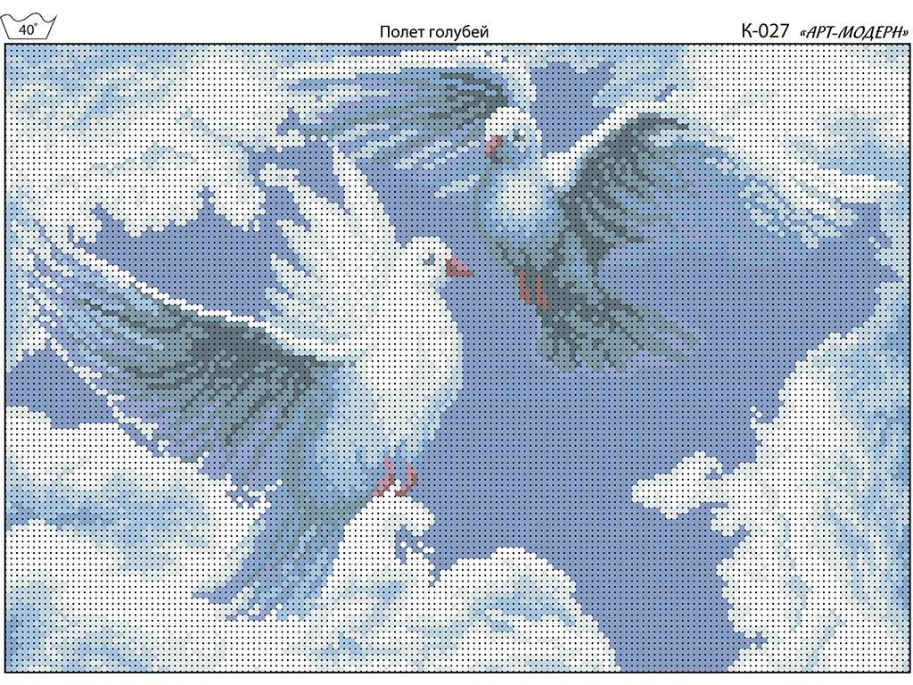 Схема вышивки бисером на габардине Полет голубей