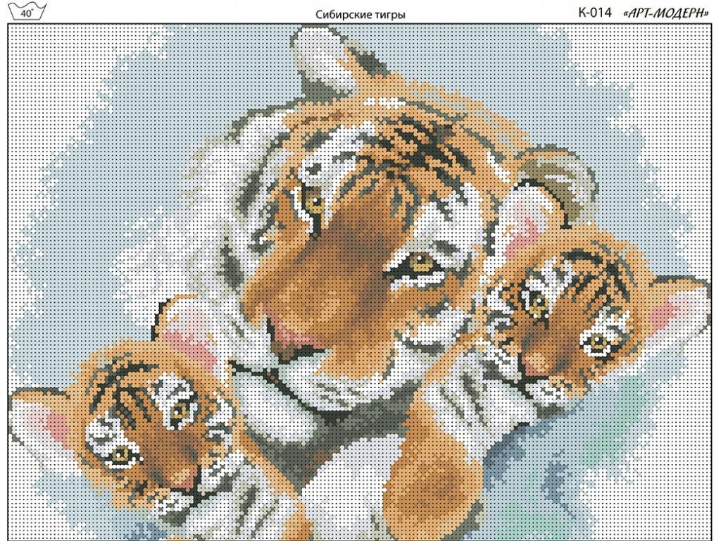 Схема вышивки бисером на габардине Сибирские тигры