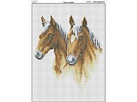 Схема вышивки бисером на габардине Пара лошадей