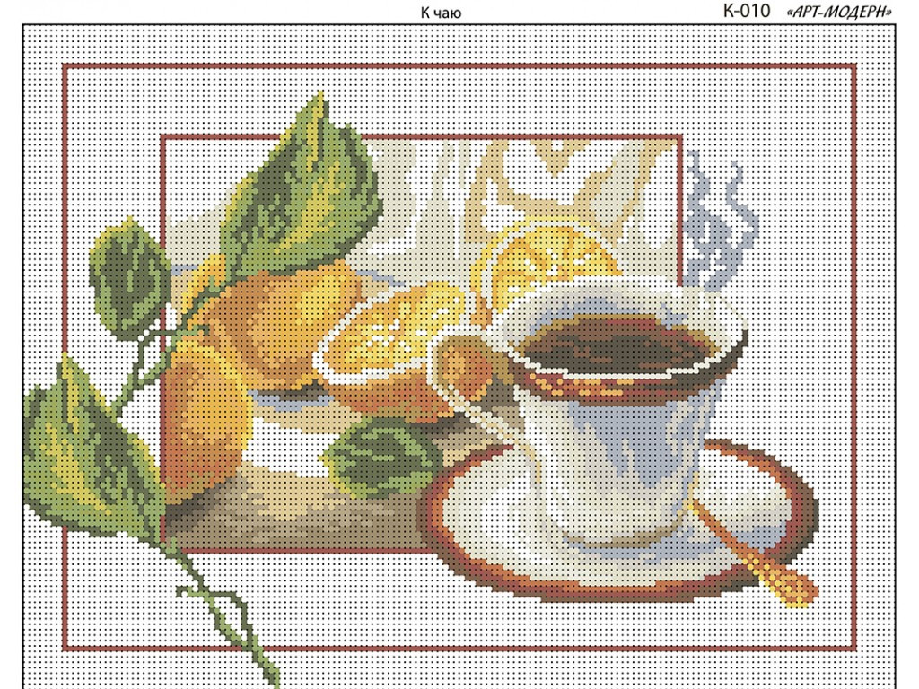 Схема вышивки бисером на габардине К чаю