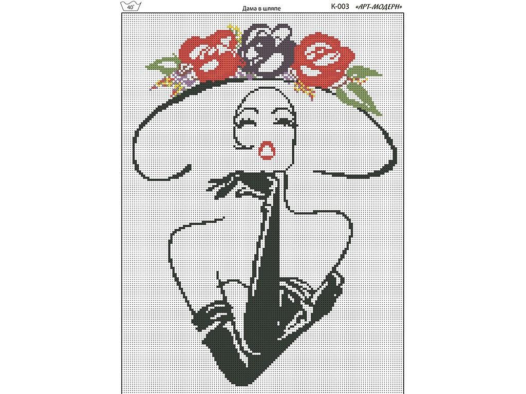Схема вышивки бисером на габардине Дама в шляпе