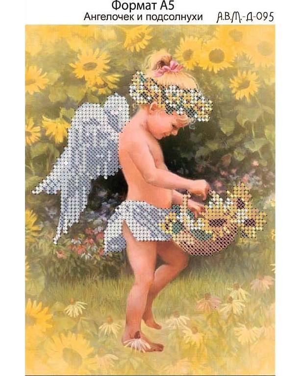 Схема вышивки бисером на габардине Ангелочек и подсолнухи