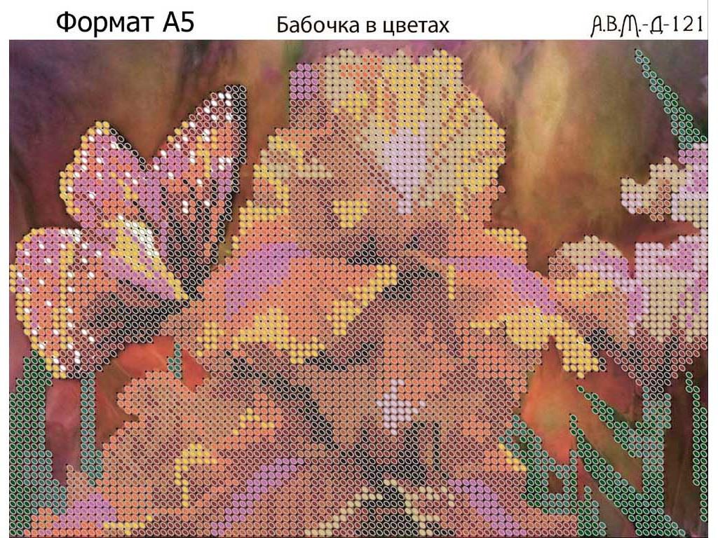 Схема вышивки бисером на габардине Бабочка в цветах