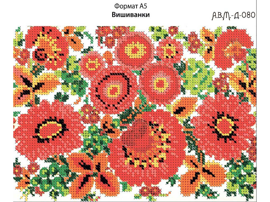 Схема вышивки бисером на габардине Вышиванки