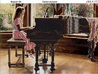Схема вышивки бисером на габардине Уроки музыки