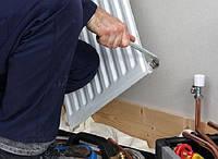 Профессиональная установка радиаторов отопления. Киев
