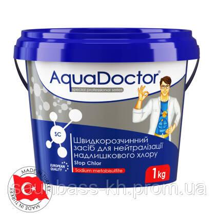 AquaDoctor AquaDoctor SC Stop Chlor - 1 кг.