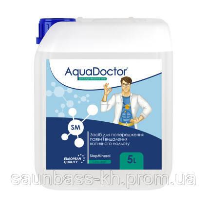 AquaDoctor AquaDoctor SM StopMineral 5 л.