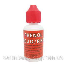 Siqua Капли Siqua Phenol Red для тестера Ph (15 мл)