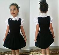 Детский школьный сарафан №560 (черный, синий)