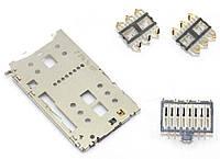 (Коннектор) Разъем SIM-карты Meizu M2 / M2 mini / M2 Note