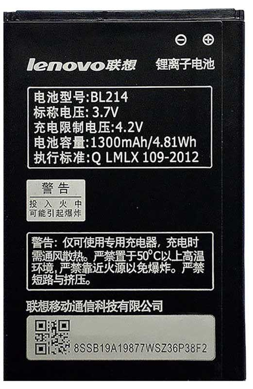 Аккумулятор Lenovo A318T IdeaPhone (1300 mAh) Original