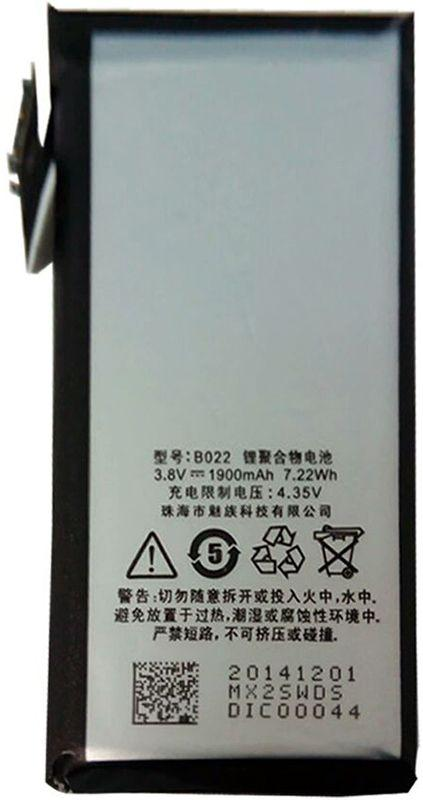 Аккумулятор Meizu MX2 / B020 (1800 mAh)