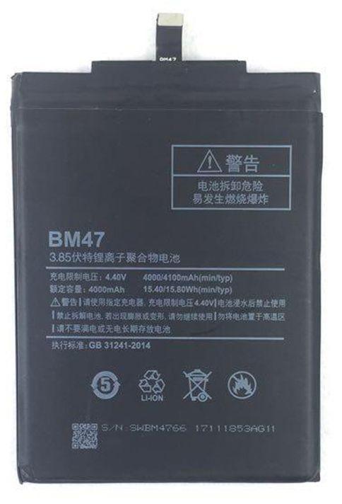 Аккумулятор Xiaomi Redmi 3 / BM47 (4000 mAh) 12 мес. гарантии