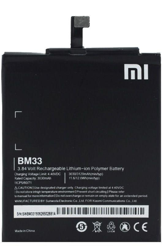 Аккумулятор Xiaomi Mi4i / BM33 (3030 mAh) 12 мес. гарантии