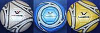 Мяч футбольный BT-FB-0055 TPU