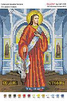 Схема для вышивки бисером Св. Стефан