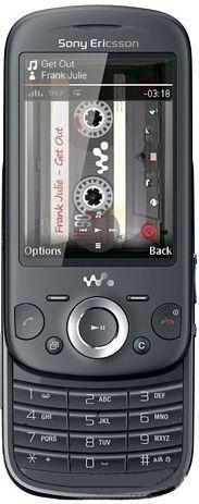 Корпус Sony Ericsson W20 Black