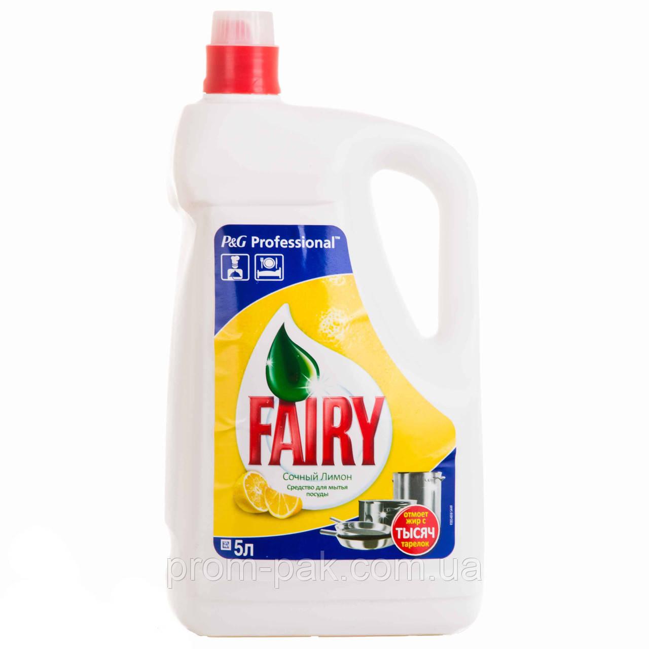 Средство моющее для посуды Fairy 5л лимон
