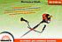 Четырехтактная мотокоса Vitals BK 3108-4o (1,09 л.с.), фото 4