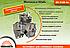 Четырехтактная мотокоса Vitals BK 3108-4o (1,09 л.с.), фото 8